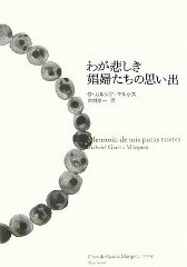 book_ma.jpg