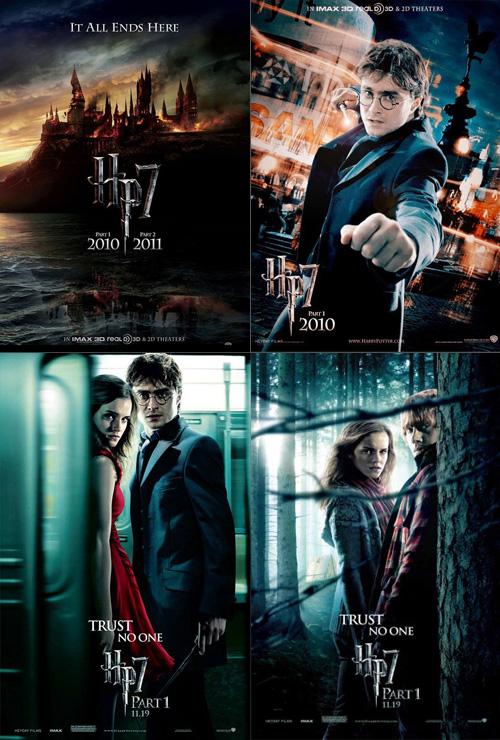 ハリーポッターと死の秘宝